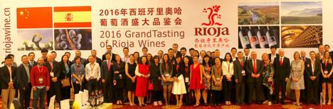 El éxito del V Salón de los Vinos de Rioja en China confirma las expectativas de crecimiento del consumo en las clases medias