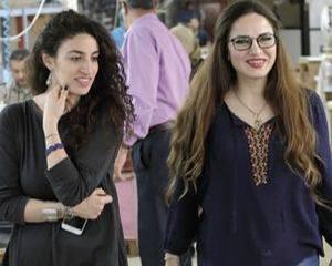 Mujeres emprendedoras de la región mediterránea se reúnen para promover oportunidades de negocio e inversión