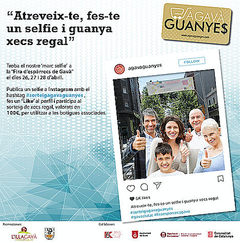 Gavà pone en marcha la campaña 'A Gavà Guanyes' para dinamizar el comercio local