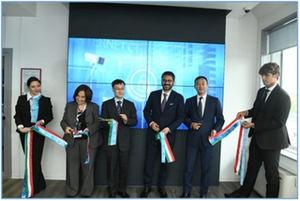 Acto de apertura del laboratorio de ciberseguridad de ZTE en Roma.