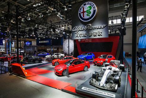 Alfa Romeo lanza el Stelvio Quadrifoglio en el Auto China 2018