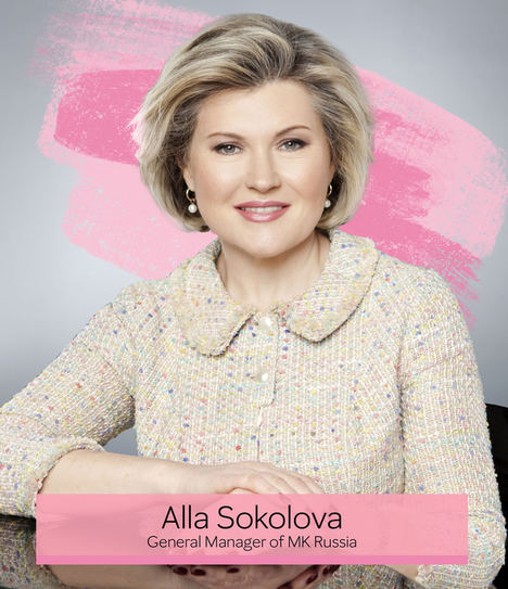 Alla Sokolova, Directora General de Mary Kay Rusia.