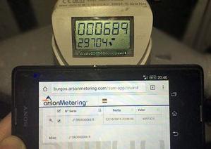 Arson Metering debate en Madrid sobre el futuro de la telelectura de contadores de agua
