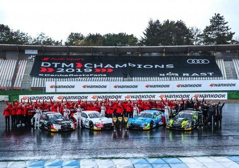 Año de récords para Audi en el DTM con el motor TFSI