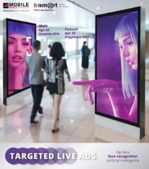 Bismart llevará al Mobile World Congress videowalls inteligentes que te siguen a lo Minority Report