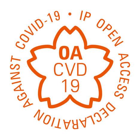 NSK se compromete a permitir el acceso a su propiedad intelectual para actividades relacionadas con la COVID-19