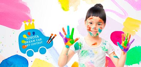 Concurso de dibujo infantil 'Toyota Dream Car Art Contest'