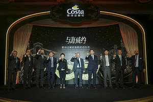 Costa Venezia, el barco de Costa enfocado al mercado chino