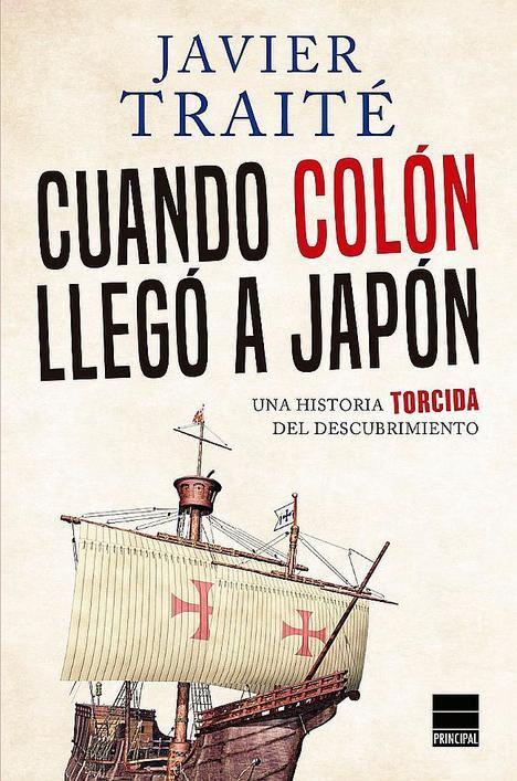 Cuando Colón llegó a Japón