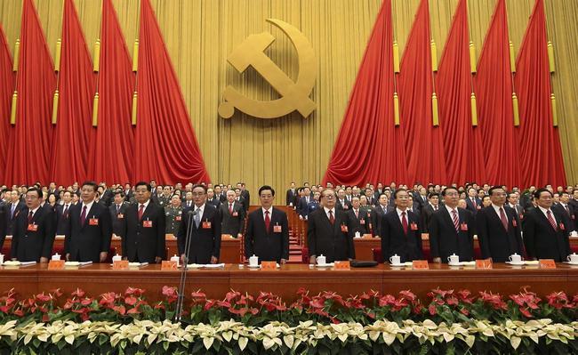 """Curso: """"El Partido Comunista Chino: historia, transformación y retos  actuales""""   Economía de Hoy"""