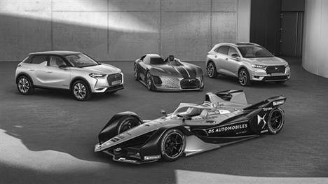 DS líder en el mercado de coches eléctricos premium