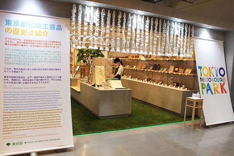 El evento TokyoTokyo ALL JAPAN COLLECTION es el escaparate de los encantos de Tokio y de Japón
