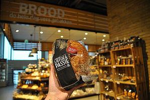 Pan de Tritordeum que vende Albert Heijn en 720 establecimientos de Holanda. Fuente: Agrasys.