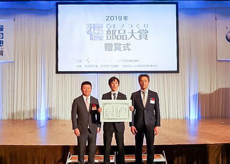 El husillo a bolas de NSK gana el Premio Monozukuri