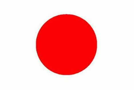 El japonés se coloca entre los cursos de idiomas más demandados