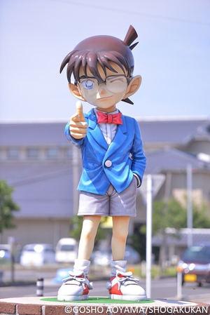 Japón potencia el turismo de manga y anime