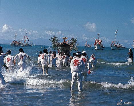 Festival del Agua.
