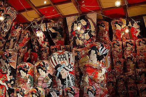 Tokio se prepara para celebrar el primer Fin de Año de la Era Reiwa
