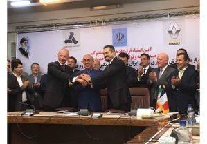 El Grupo Renault firma una nueva joint-venture en Irán