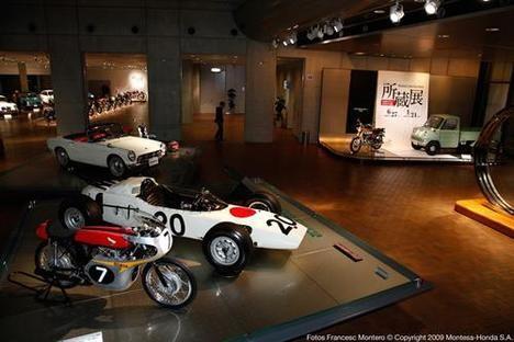 Visita virtual al Museo de Honda