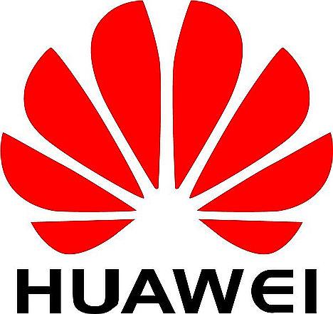 Huawei pone en marcha una campaña de reclutamiento de responsables de experiencia de cliente