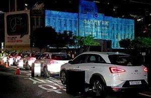"""Hyundai NEXO ilumina la Sociedad del hidrógeno en el """"Día de la Tierra"""""""