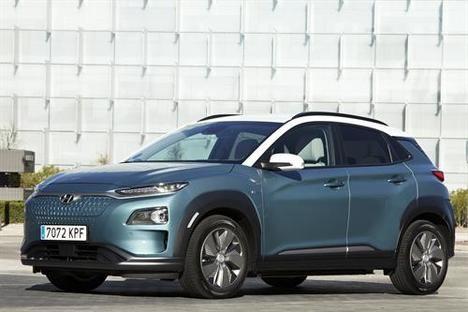 Nuevo Hyundai Kona eléctrico
