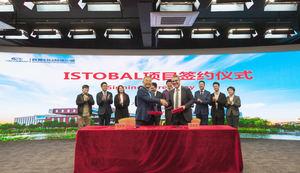 ISTOBAL abre una filial en China con planta de producción