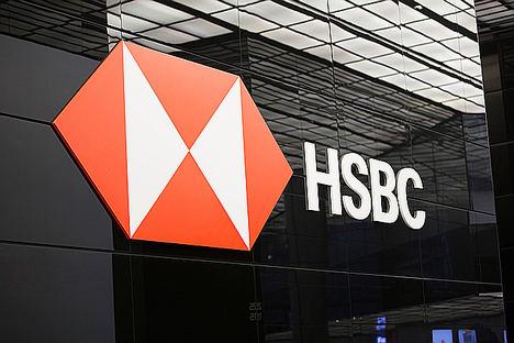 HSBC selecciona a CGI como partner para la implementación de una plataforma transformacional de trade global