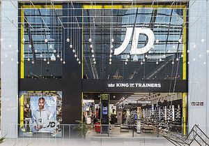 JD Sports continúa con su plan de expansión de 2019 con la apertura de su tienda de Algeciras