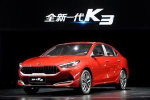 Kia desvela su modelo K3 y K3 híbrido enchufable