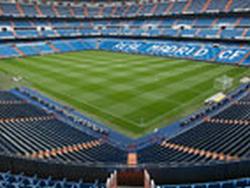Las casas de apuestas y las multinacionales asiáticas se erigen como los nuevos mecenas del fútbol español