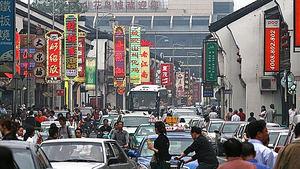 Las tensiones comerciales aceleran el movimiento de las fábricas de China