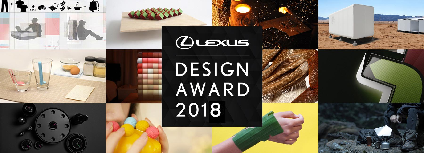 Lexus Design Award 2018 Economia De Hoy