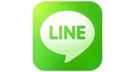 Cotización de nuevas acciones de LINE Corporation propuesta en la bolsa de Tokio y en la bolsa de Nueva York