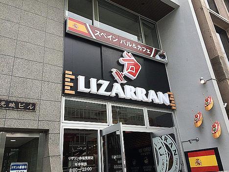 Lizarran sigue expandiendo la gastronomía española a Japón