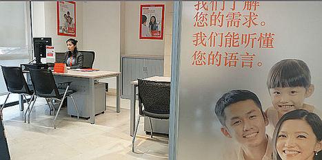 MAPFRE, primera aseguradora en ofrecer atención integral personalizada al colectivo chino en España