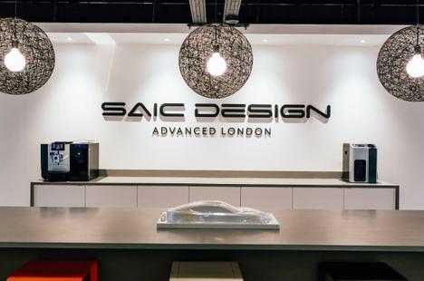 Así es el estudio de diseño avanzado de Londres donde se crean los nuevos MG