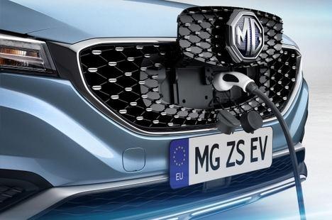 MG, primera marca que anticipa el Plan Moves III a toda su gama