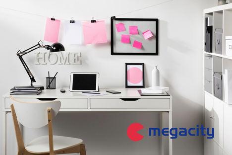 Mantener la oficina ordenada gracias a Megacity