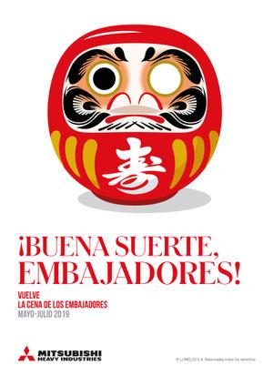 """Mitsubishi Heavy Industries pone en marcha la IV edición de """"La Cena de los Embajadores"""""""