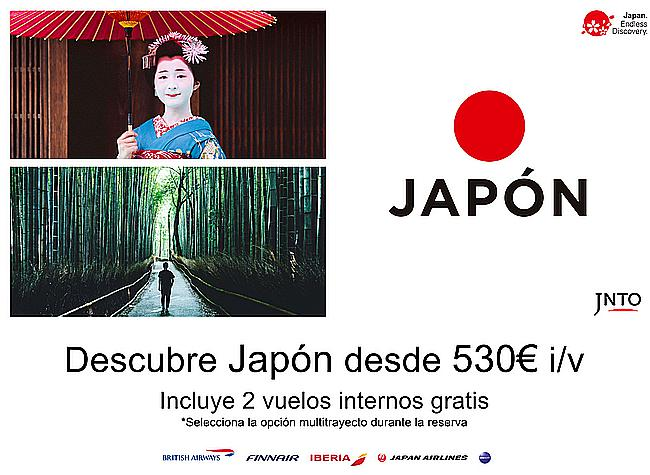 Turismo de jap n lanza una oferta con iberia japan for Oficinas iberia express