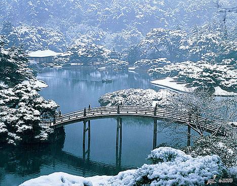 Descubrir el otoño de la prefectura más pequeña de Japón