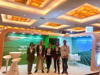 Rotundo éxito de Grupo Agrotecnología en la China Annual Conference and Exhibition