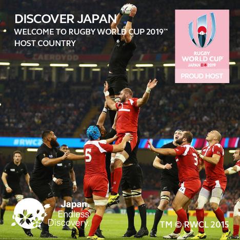 Japón se prepara para lucir su mejor versión durante el Mundial de Rugby