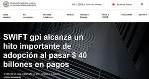 La banca española adopta SWIFT gpi como estándar de pagos internacionales