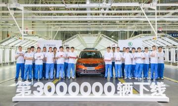 Skoda Auto fabrica tres millones de unidades en China
