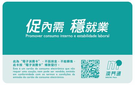 G+D Mobile Security fabrica las tarjetas prepago que el Gobierno de Macao ha repartido entre sus ciudadanos para mitigar impacto COVID-19