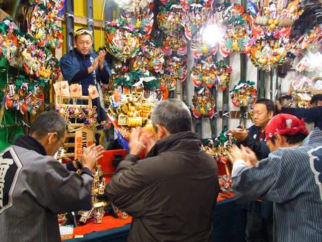 Ocho festivales para disfrutar del otoño en Tokio