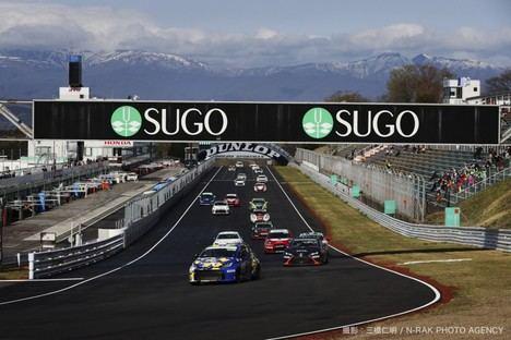 Toyota desarrolla motorizaciones de hidrógeno a través de la competición